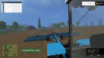 Трактор ХТЗ-17222