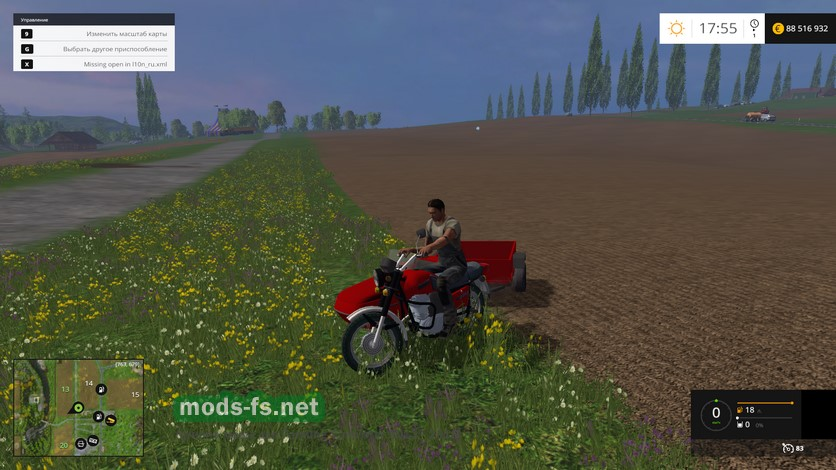 Скачать мод на фс 15 на мотоциклы