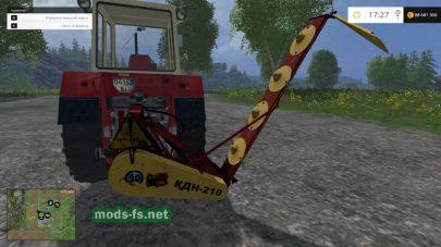 Роторная косилка КДН-210