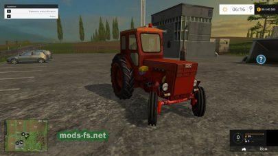 Мод трактора Т-40