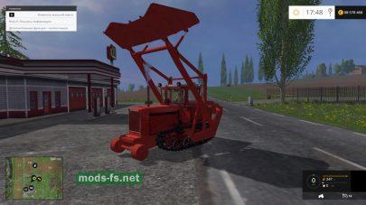 Трактор-погрузчик Мод ДТ-75МФ для Фермер Симулятор