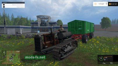 Мод трактора С-60