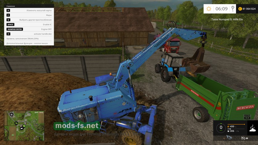 Фермер симулятор мод