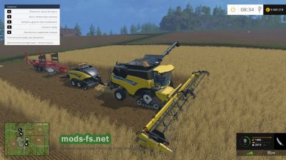 New Holland CR 10.90