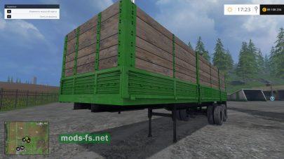 Прицеп ОдАЗ-9370