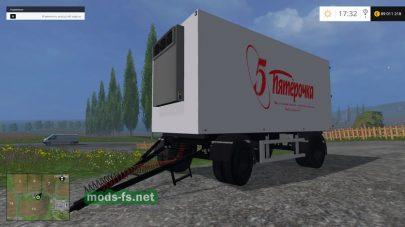 Большой прицеп для МАЗ-4370