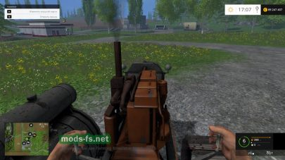 Гусеничный трактор С60