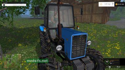 Трактор МТЗ-82.1
