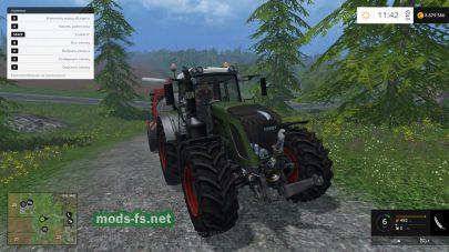 Пак тракторов FENDT