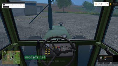 Приборная панель трактора