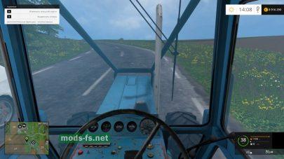 Кабина трактора с погрузчиком