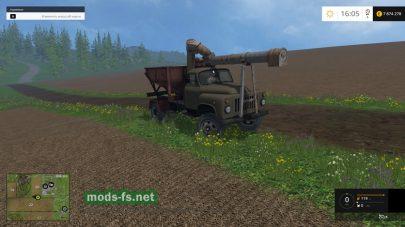Грузовик ГАЗ-53 для на