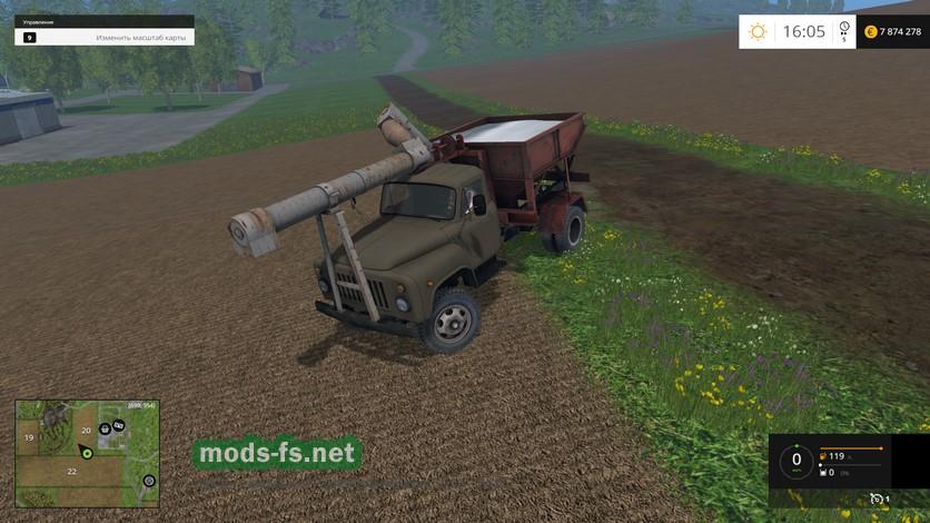 скачать мод заправщик сеялок для Farming Simulator 2015 - фото 8