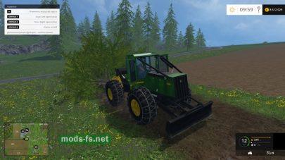 Трактор для работы в лесу