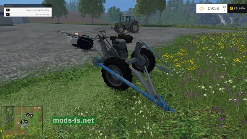 Скачать мод мотоблока для farming simulator 2015