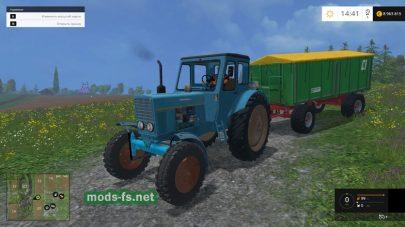 Мод трактора МТЗ-50