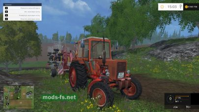 МТЗ-80 для Фермер Симулятор