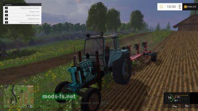 Старый, ржавый трактор МТЗ