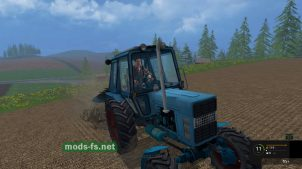 Украинская версия МТЗ-82