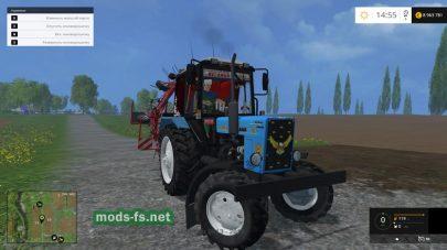 МТЗ- 1025