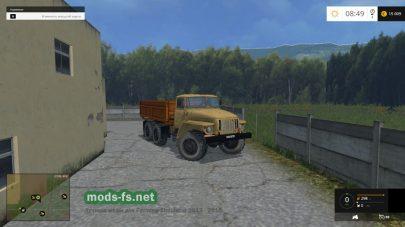Два Урал-5557 для травы и сыпучих грузов
