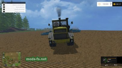 Мод трактора K-700A