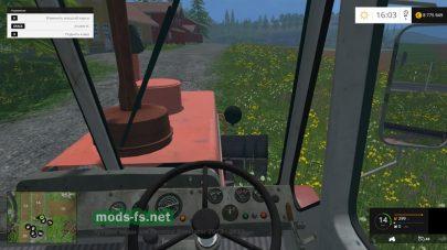 Кабина Т-150К с отвалом