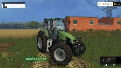 Agrotron 120