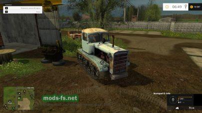 Гусеничный трактор для FS 2015
