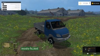 Газель для Farming Simulator 2015