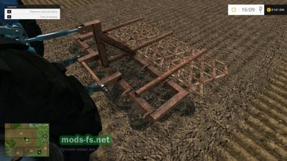 Мод небольшого культиватора для Фермер Симулятор 2015