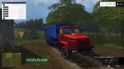 Мод КрАЗ-6130S4
