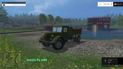 Старый МАЗ-205