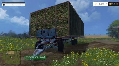 Прицеп для травы