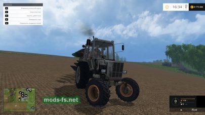 Мод трактора МТЗ-82