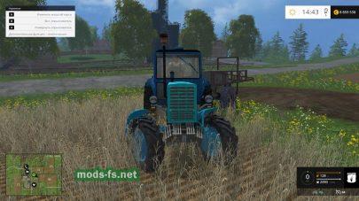 МТЗ-50 для Фермер Симулятор 2015