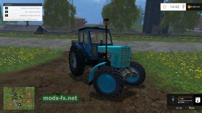 Трактор MTZ-50