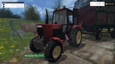 Мод трактора МТЗ-82 для FS 2015