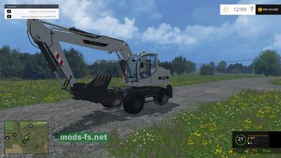 Terex TW 170