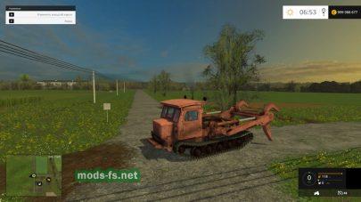 TT-4 — погрузчик леса