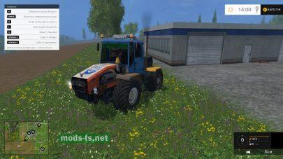 Мод трактора «Слобожанец»