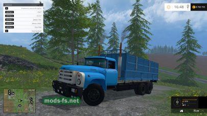 грузовик ЗИЛ для фермы