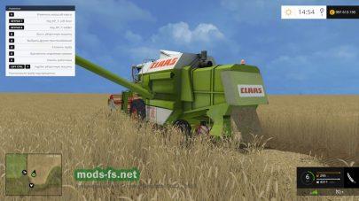 Большой комбайн для Фермер Симулятор 2015