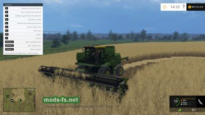 Комбайн Дон-1500 А4 для сбора кукурузы