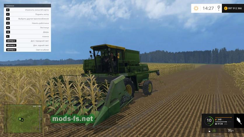 скачать мод дон 1500 для Farming Simulator 2015 - фото 2