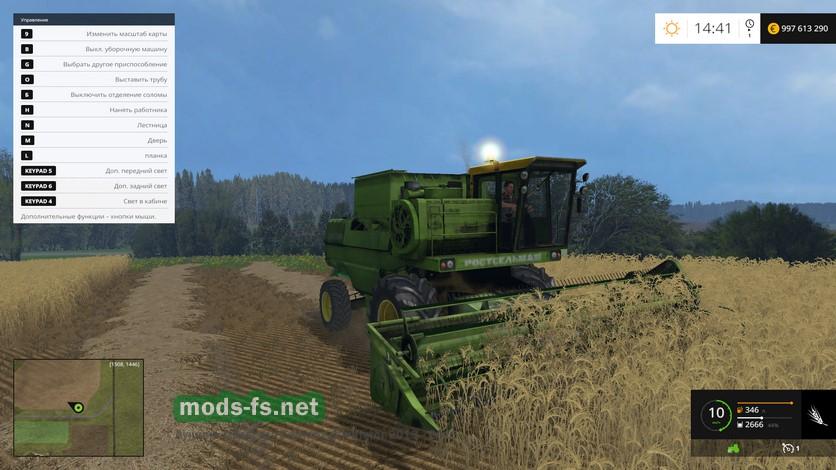 скачать мод дон 1500 для Farming Simulator 2015 - фото 5