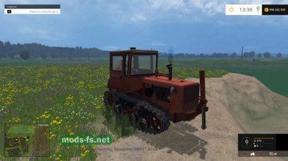 ДТ-75 для FS 2015