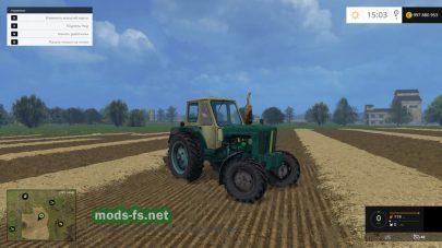Мод трактора ЮМЗ 6М