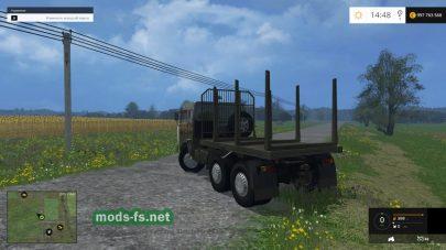 КамАЗ-54115 для FS 2015