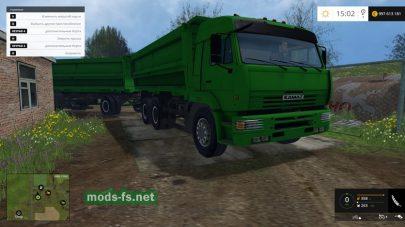 Мод КамАЗа-5460